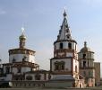 г.Иркутск Богоявленский собор